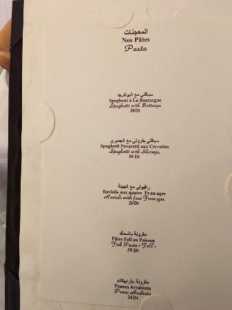 Restaurant Dar Zarrouk Menu