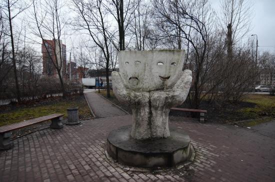 Sculpture Masks