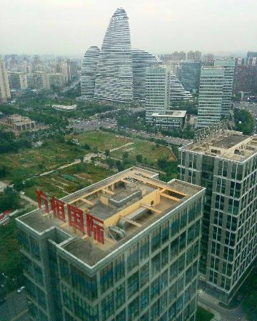 Holiday Inn Express Beijing Wangjing: View from the hotel room...
