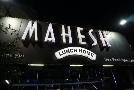Mahesh Lunch Home: Amesh Restaurant