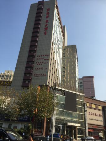 East China Hotel Shanghai : 外観