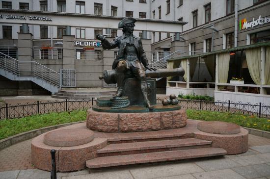 Monument to Vasiliy Korchmin