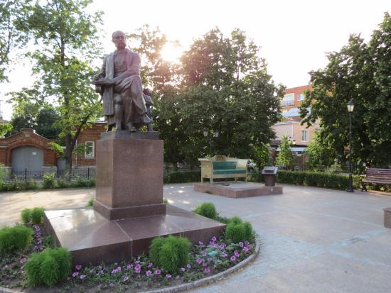 I.A. Goncharov Monument