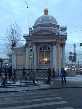 Alexander Nevskiy Chapel at Prince Vladimir Cathedral