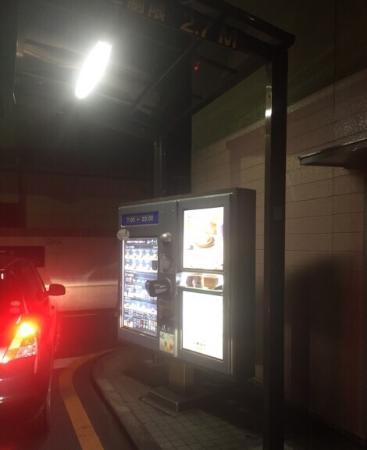 McDonald's Tatebayashi