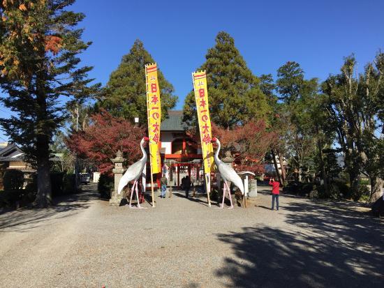 Hakozaki Hachiman Shrine