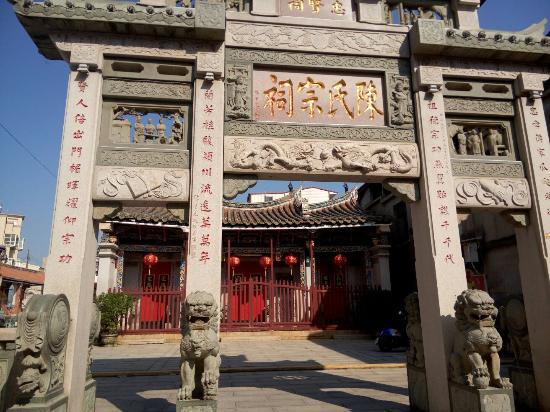 Qin Book