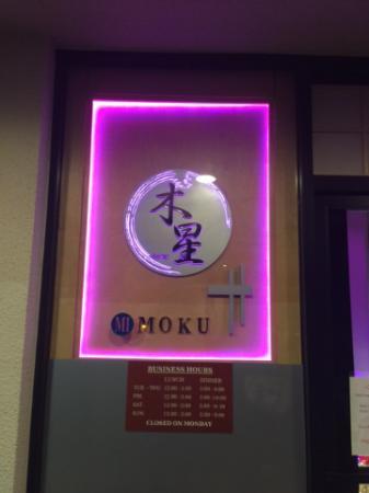 Moku Japanese Cuisine Sushi