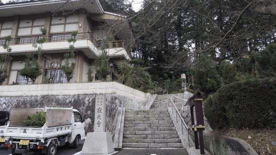 Jakko-ji Temple