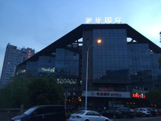 Shaoxing County, Chiny: Бизнес-центр Иньцзо Интернэшнл