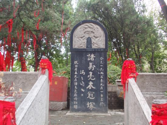 Qishan County, Kina: 諸葛亮衣冠塚