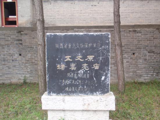 Qishan County, Kina: 五丈原诸葛亮庙標