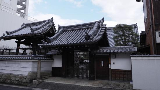 Jonen-ji Temple