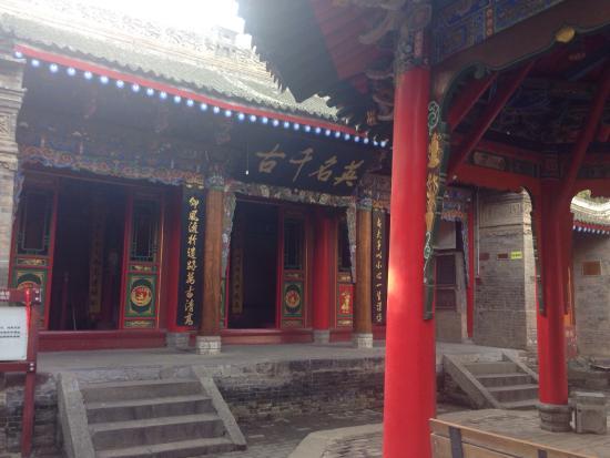 Qishan County, الصين: 五丈原诸葛亮庙