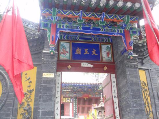 Baoji, China: 周文王廟