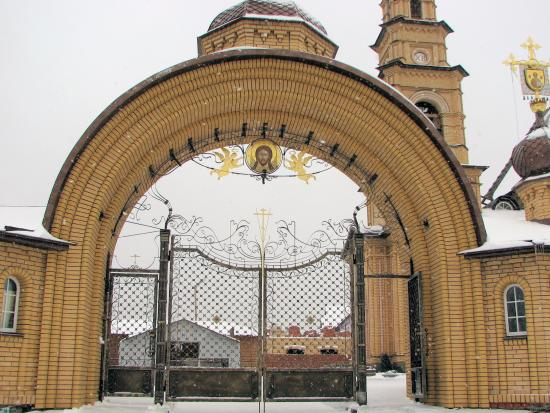Temple of St. Nicholas