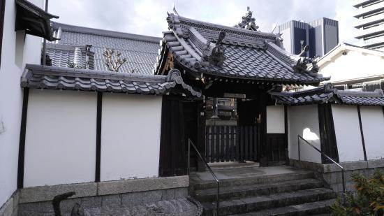Chokyu-ji Temple