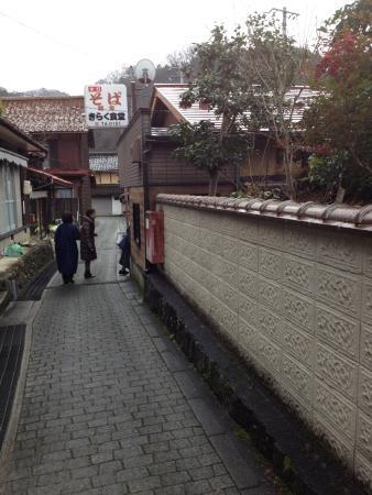 Kiraku Soba Yunnan-Shi Yoshida-Cho