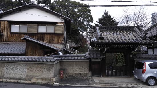 Genan-ji Temple