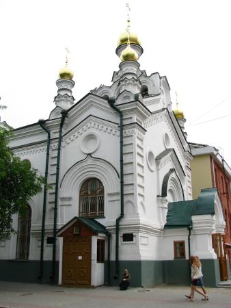 ‪Church of St. Alexander Nevskiy‬