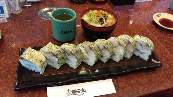 Sushi Choshimaru Minami Funabashi