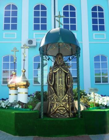 Shrine of St. Mitrophan Voronezh