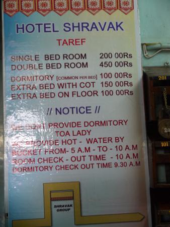 Hotel Shravak