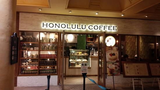 Honolulu Coffee Ikspiari