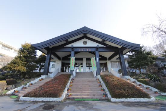 Izumino Elementary School