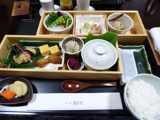 Ryoyotei: 朝定食