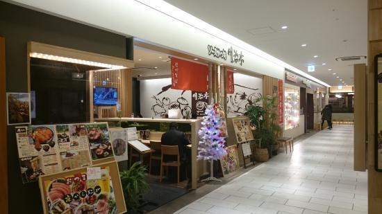 Meijitei, Nagano Station