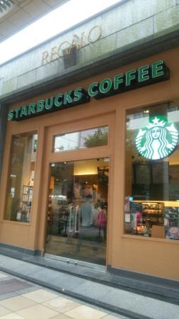 Starbucks Sagami Ono Regalo