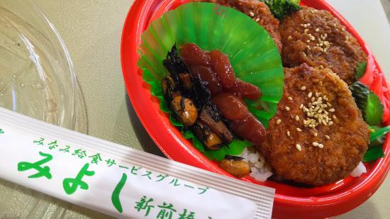 Dango no Miyoshi, Shimmaebashi