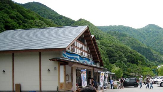 Mogami-machi, Giappone: 外観