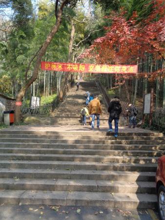 Baoshi Mountain: THE FIRST OF 430 STEPS