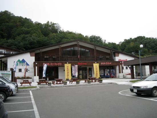 Utashinai Chiroru no Yu