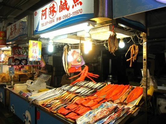 Qihou Market: The dried fish products