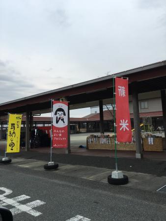 Nijinomino no Sato