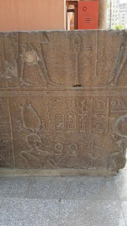 National Geographic Society Museum: hieroglyphics