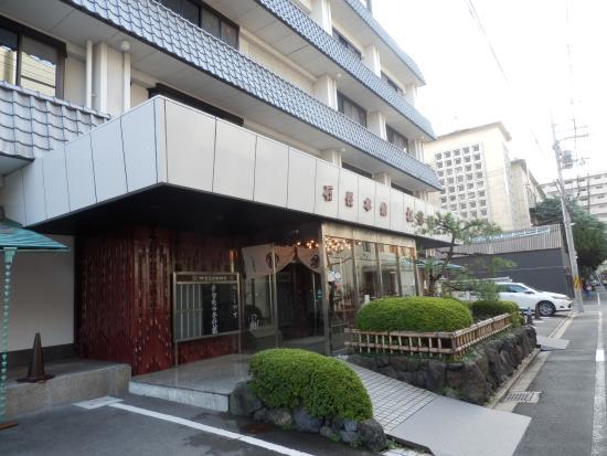 正面玄関 - Bild från Ishicho Shogikuen, Kyoto - TripAdvisor