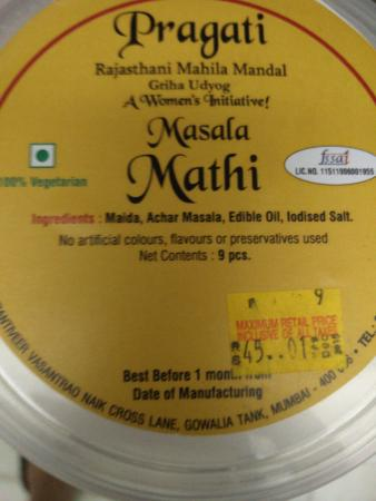 Rajasthani Mahila Mandal