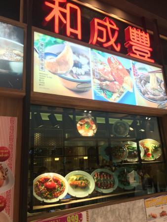 Hua Seng Hong paradise