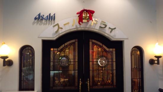 Asahi Super Dry Nagoya
