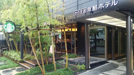 Karasuma Kyoto Hotel: DSC_1705_large.jpg