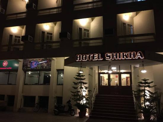 Hotel Shikha: Entrance !