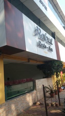 Rahul Restaurant & Bar