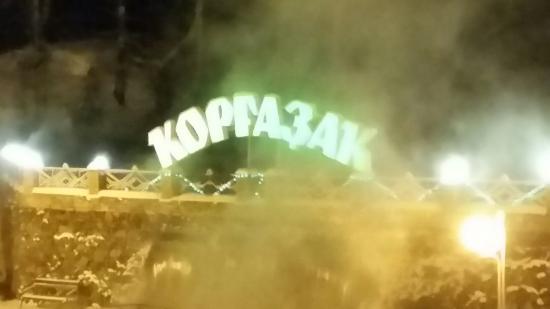 Kurgazak Spring