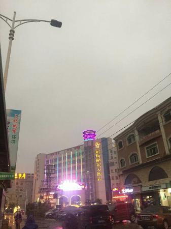 ShangYe BuXingJie (ChangJin Lu)
