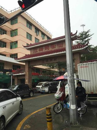 JiangLing JieShi