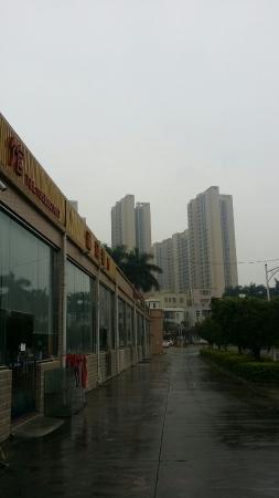 LongSheng ShangYe BuXingJie